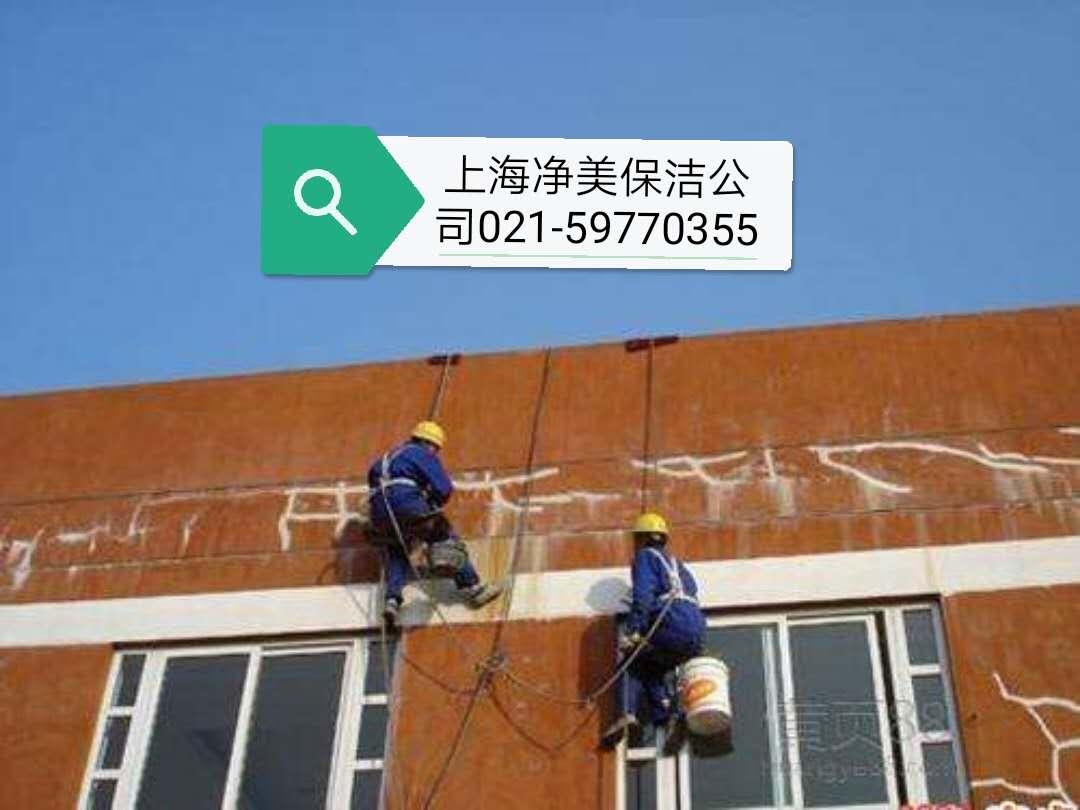外墙防水公司