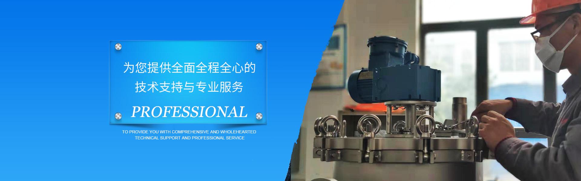 上海升揚工業設備有限公司