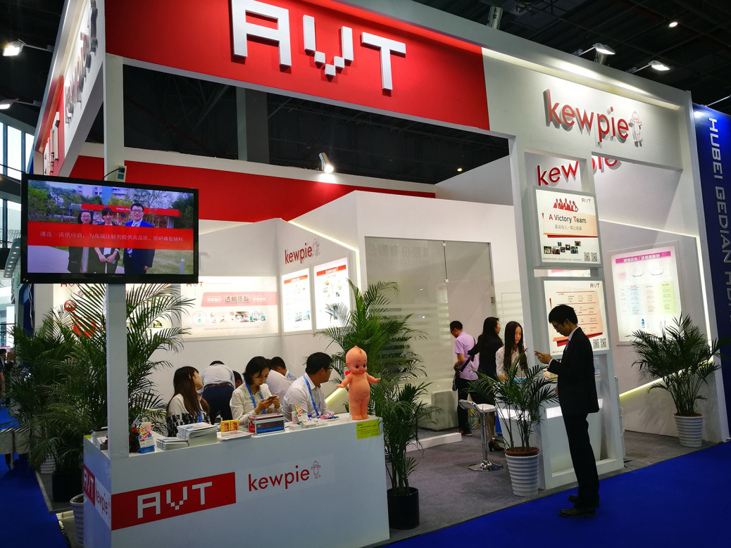 「CPhI現場写真集」AVTはKewpieと連携して、CPhI Chinaに出展!
