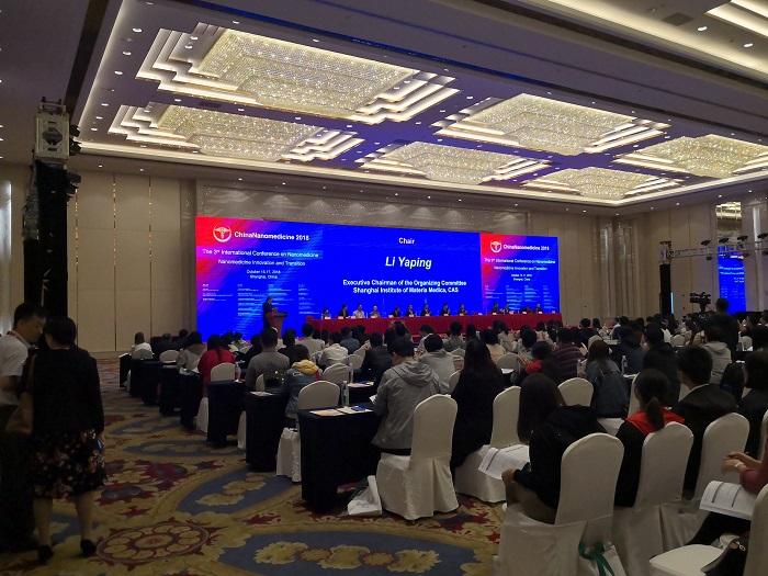 AVTは第三回国際ナノ薬物大会に出席!