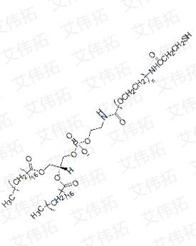 DSPE-PEG2000-SH Distearoyl phosphatidyl acetamide polyethylene glycol 2000 mercapto