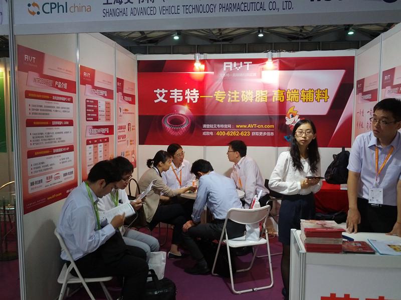 上海艾韦特在世界制药原料中国展(CPhI)期待您莅临指导