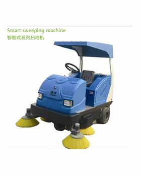 LN-1860智能式係列小型掃地機