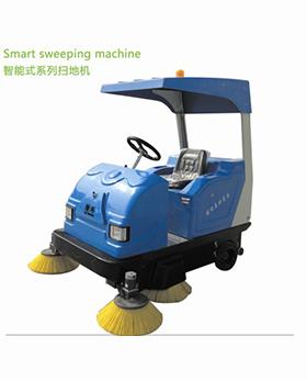 LN-1760智能式系列小型扫地机