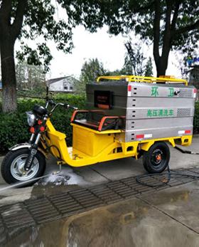 高压清洗车DSGY3(汽油版)