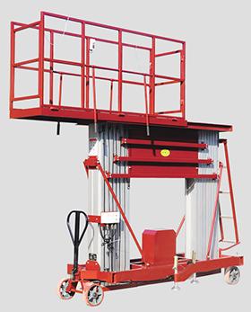 平台可延伸式高空作業設備