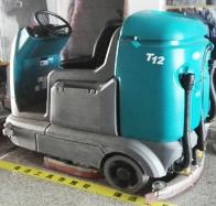 银川车站购置兰州洗地机