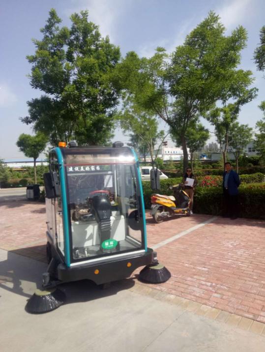 天正物業購置掃地機