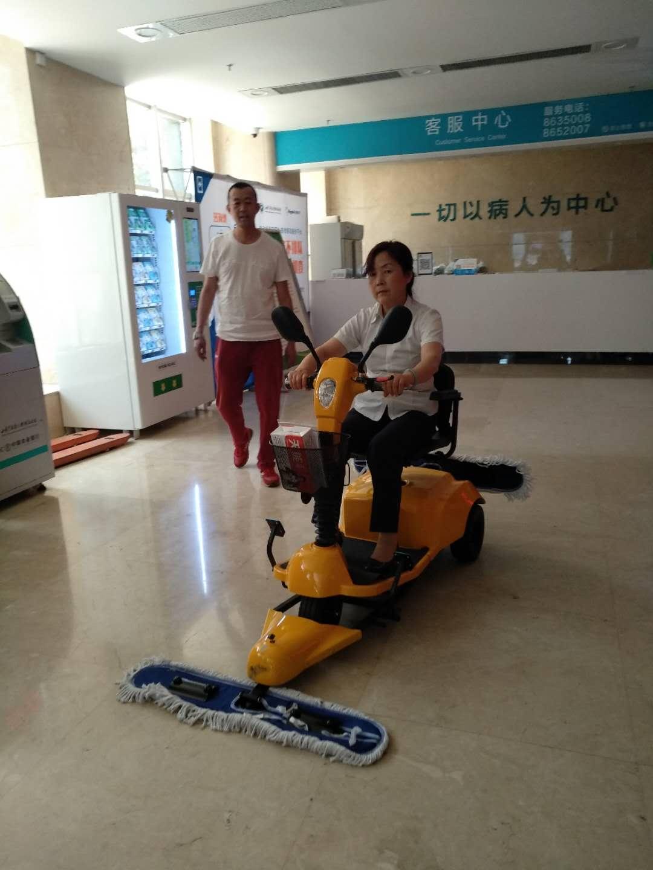 中醫藥醫院購置三輪塵推車