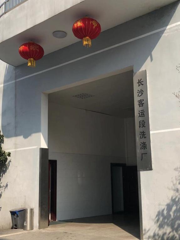 """隧道式工業洗滌設備係列簡稱為""""洗衣龍"""""""