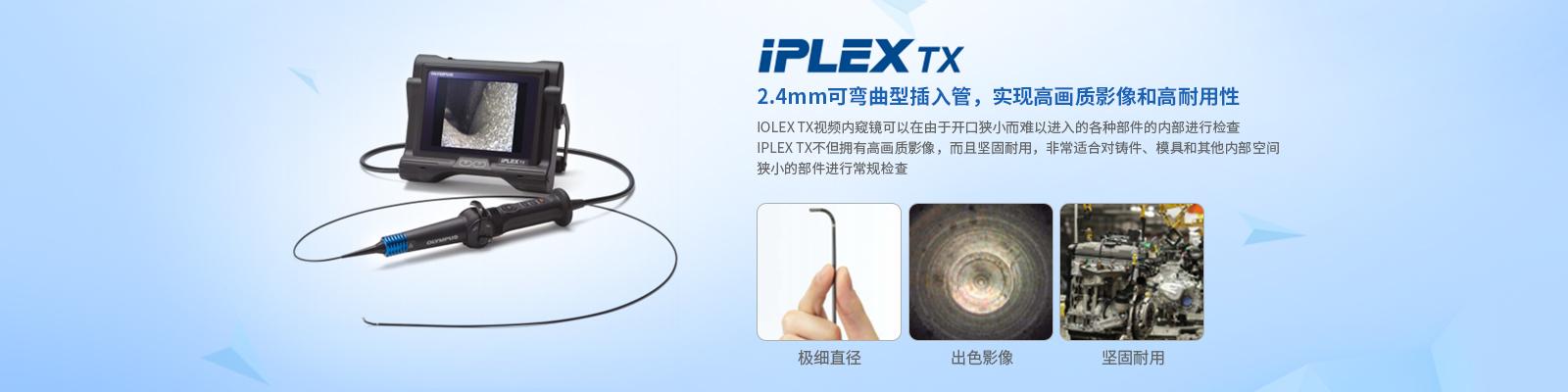 上海腾诺机电设备有限公司