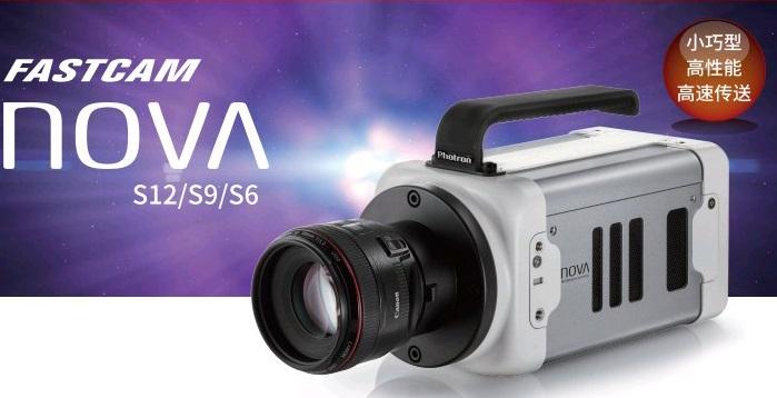 Photron-高速摄像机-NOVA
