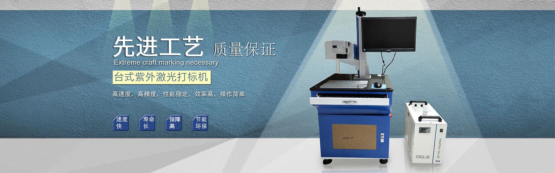 苏州玛迪科激光智能装备有限公司