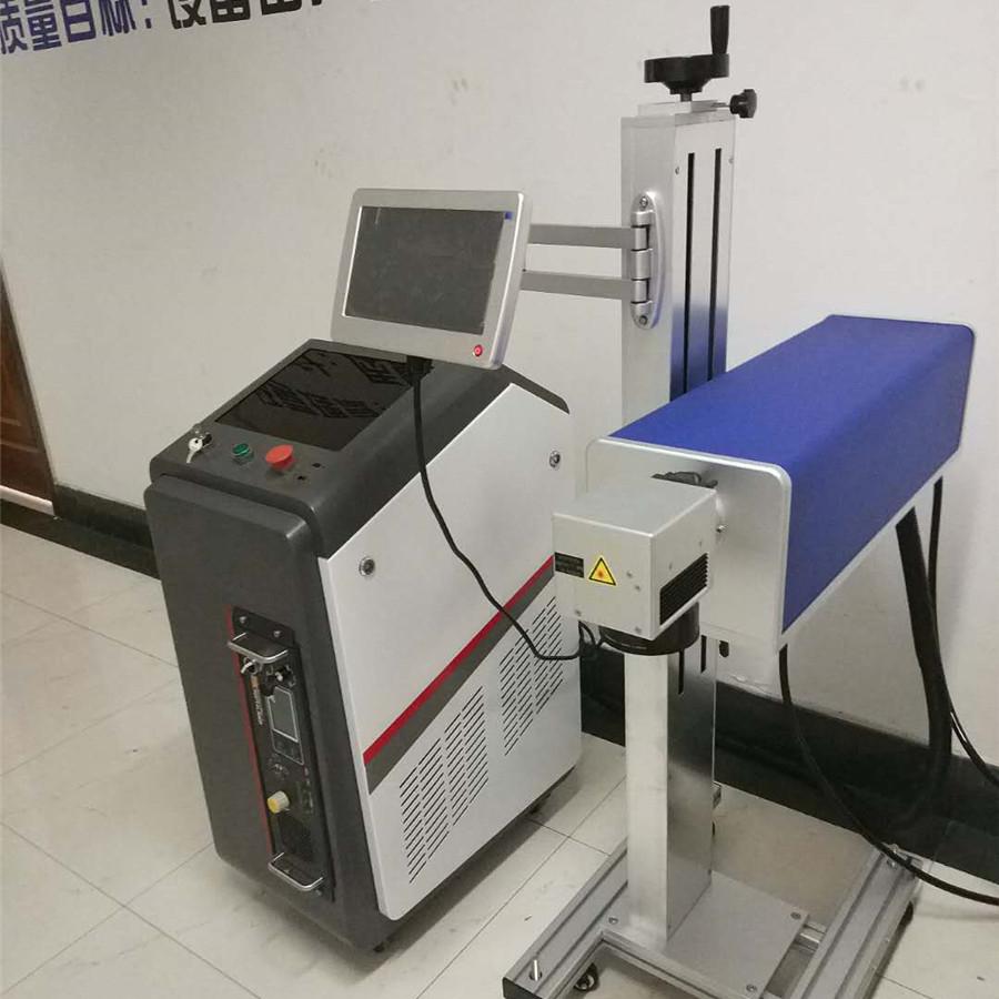 紫外激光打标机5w 分体式