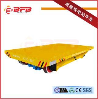 KPC系列滑触线电动平车