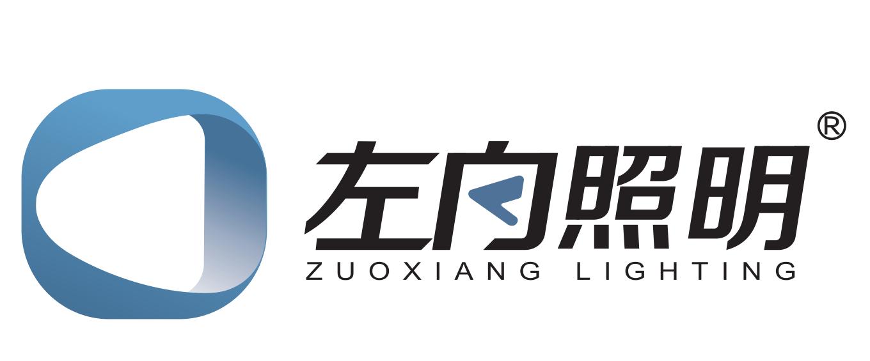 武漢志成消防燈具經營部總經理李潔