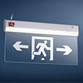 消防应急照明及智能疏散系统在公共建筑群的应用