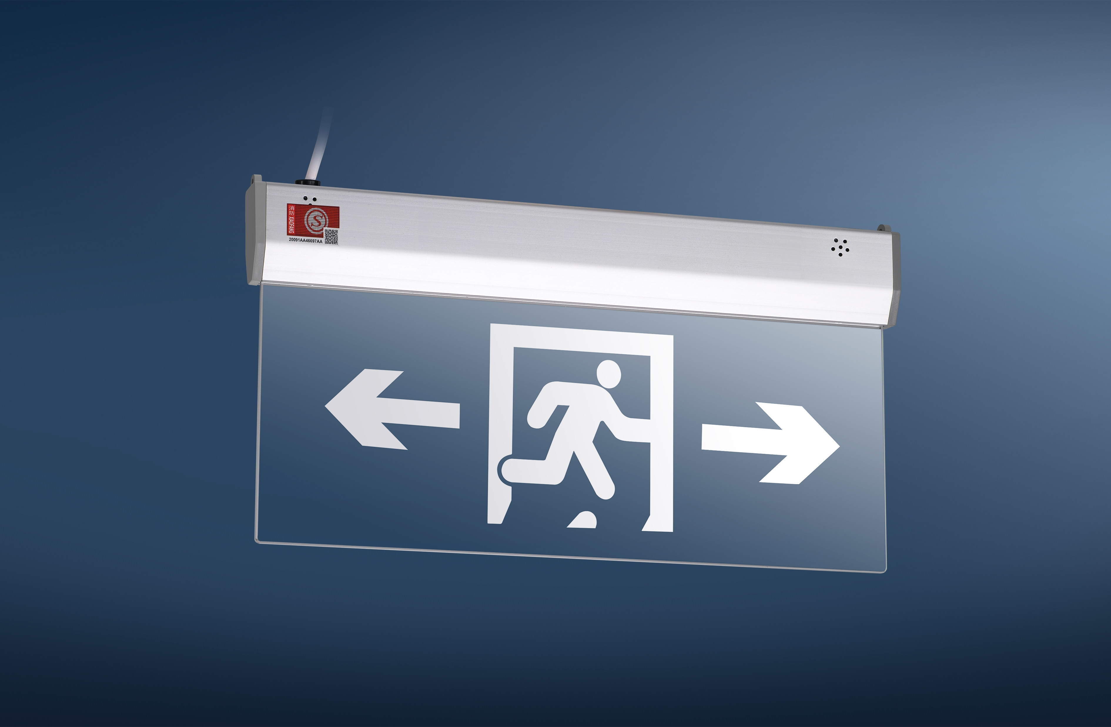 消防應急標志燈