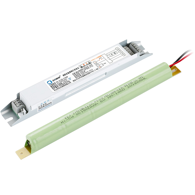 T5熒光燈應急電源