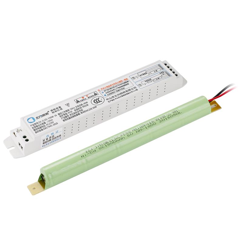 T8熒光燈應急電源
