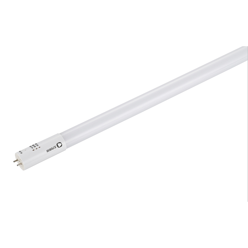 LED應急燈管