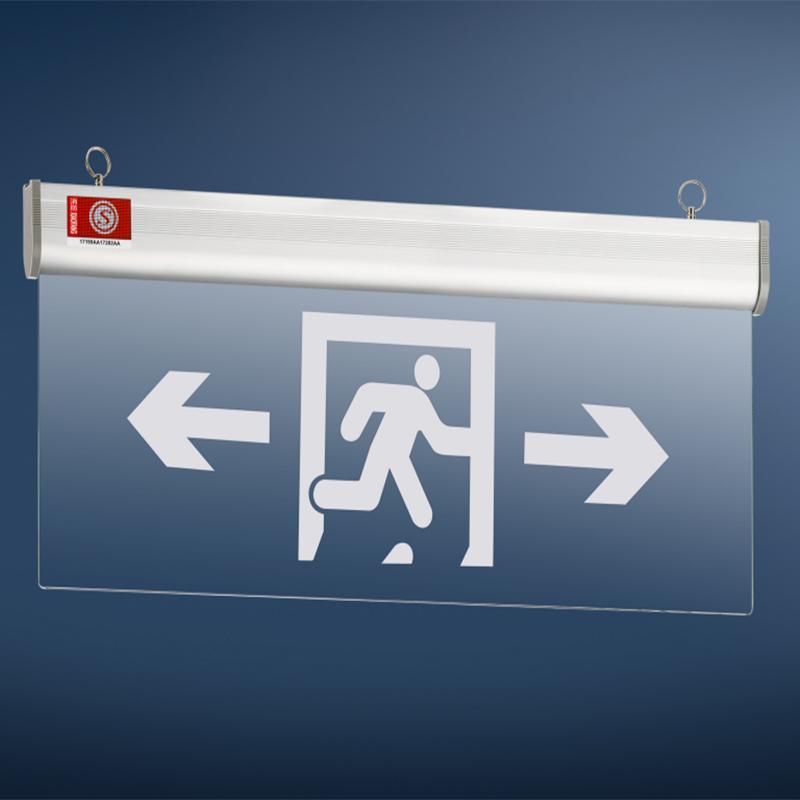 左向消防應急照明教你怎么挑選消防應急標志燈
