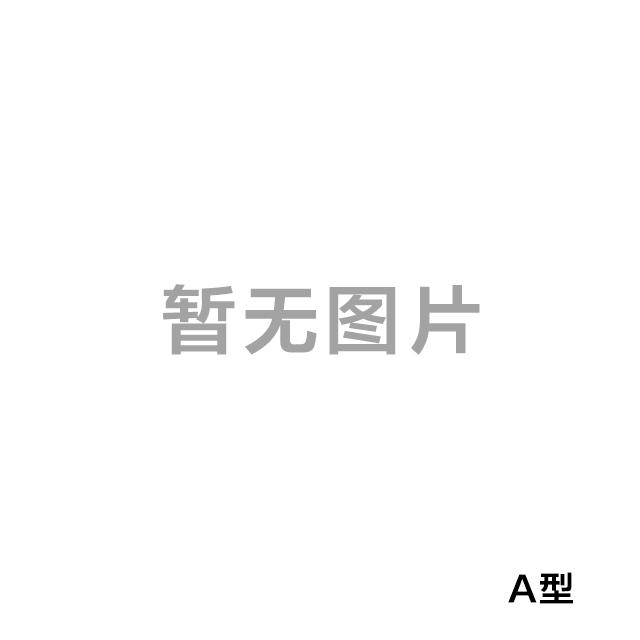 5-48中压离心aoa体育官方