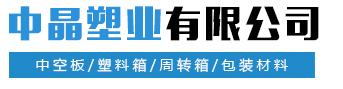 www.0222.com有限企业logo