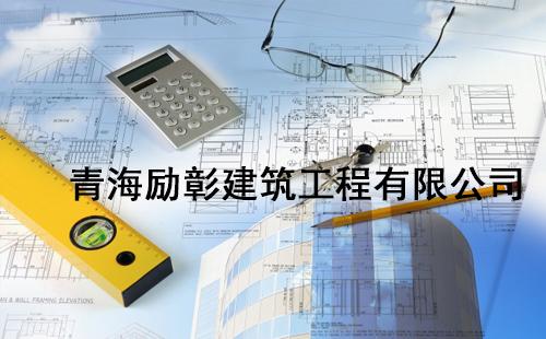 注册造价工程师
