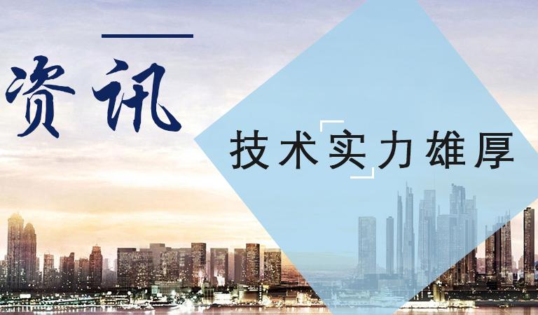 住建部为何调整建筑业企业资质标准—青海AG账号资质代办