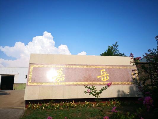 上海嘉岳木制品有限公司