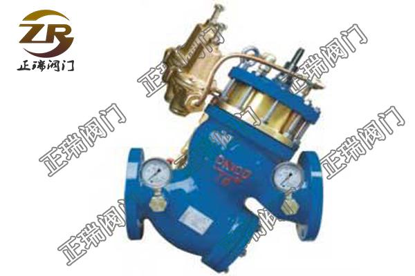 Q98008型减压紧急关闭阀