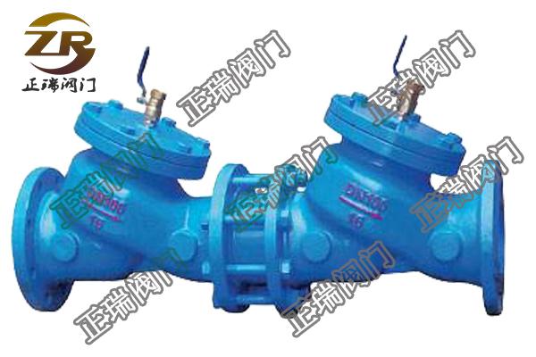 HS41X防污隔断阀(倒流防止器)