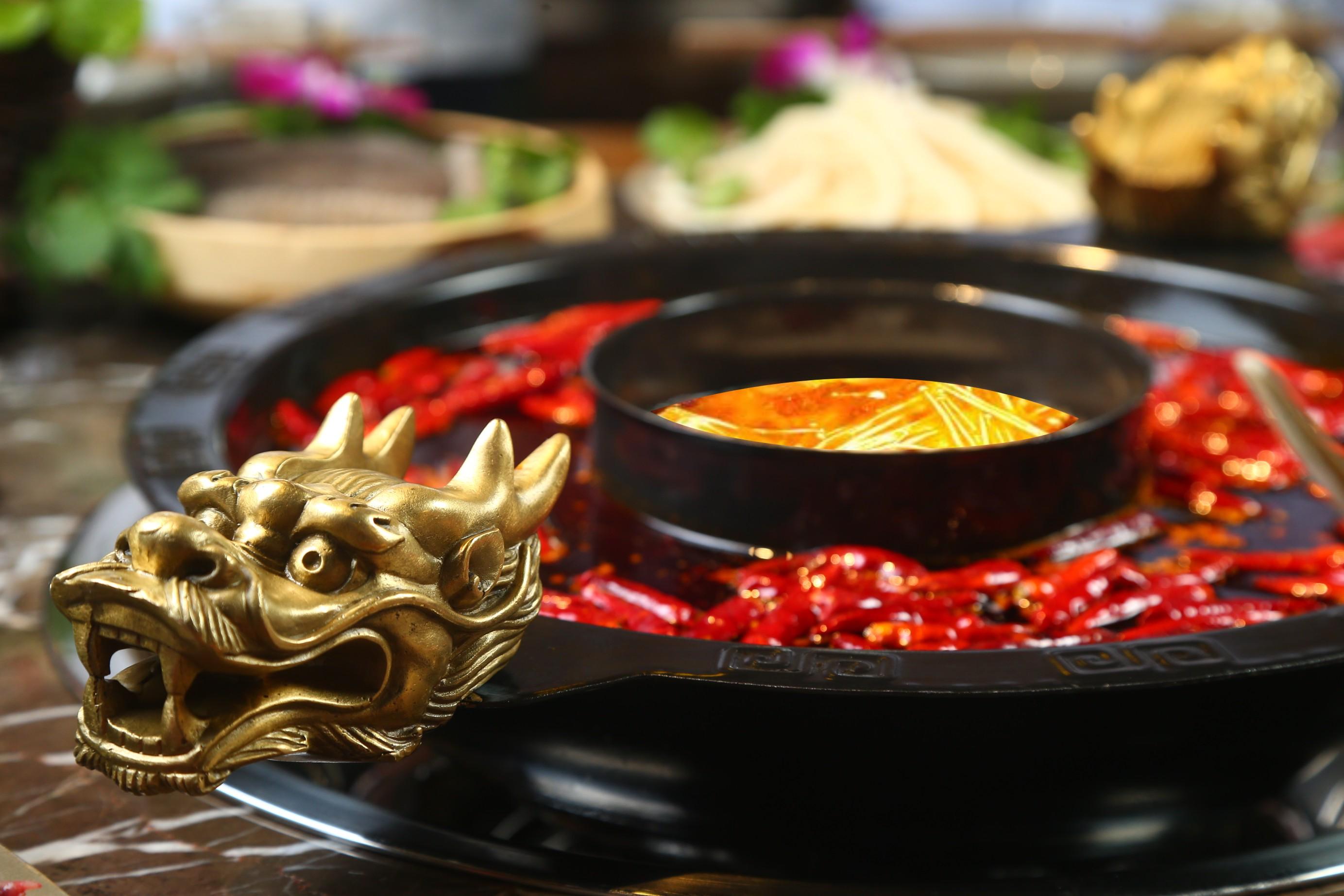 番茄鸳鸯锅