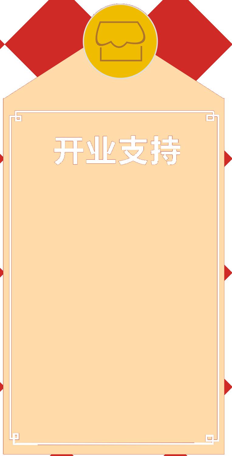 火锅加盟品牌排行