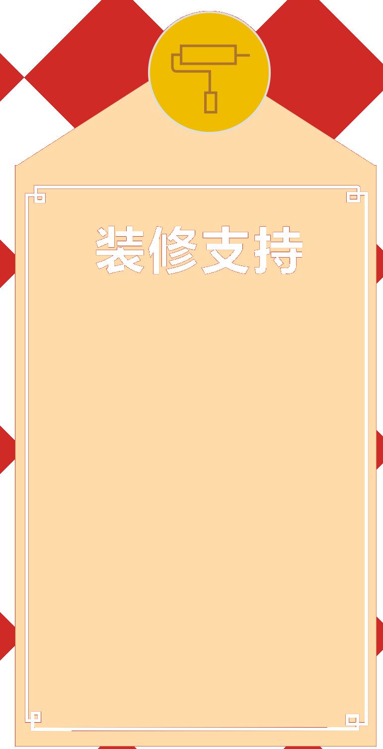 四川火锅加盟