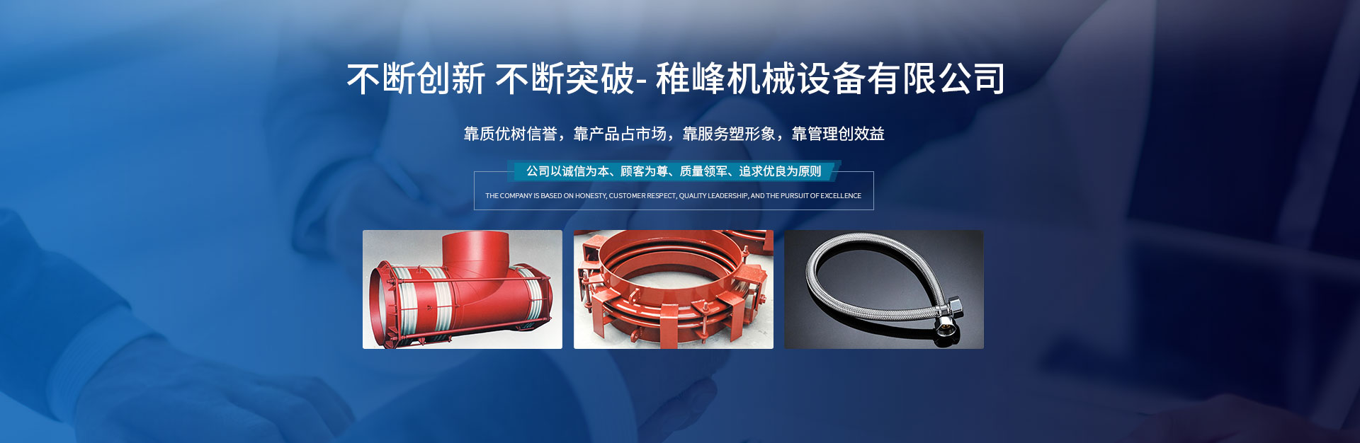 上海稚峰机械设备有限公司