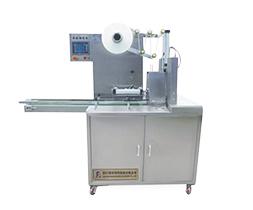 HY-K180 型高速薄膜捆包机