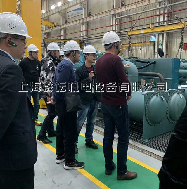 上海群坛隆重召开中央空调安装动员大会