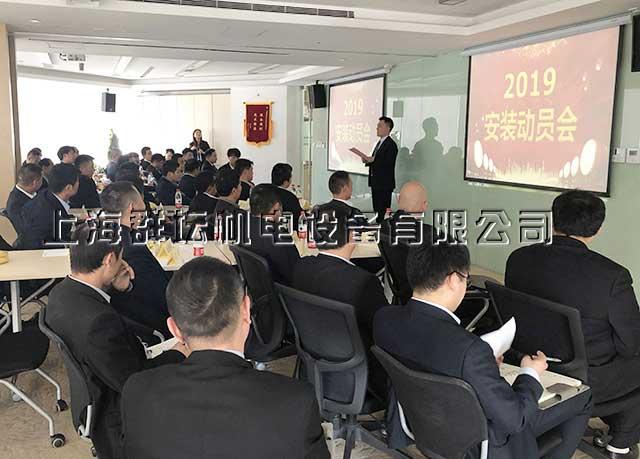 提升服务质量|上海群坛大金中央空调安装售后技能培训