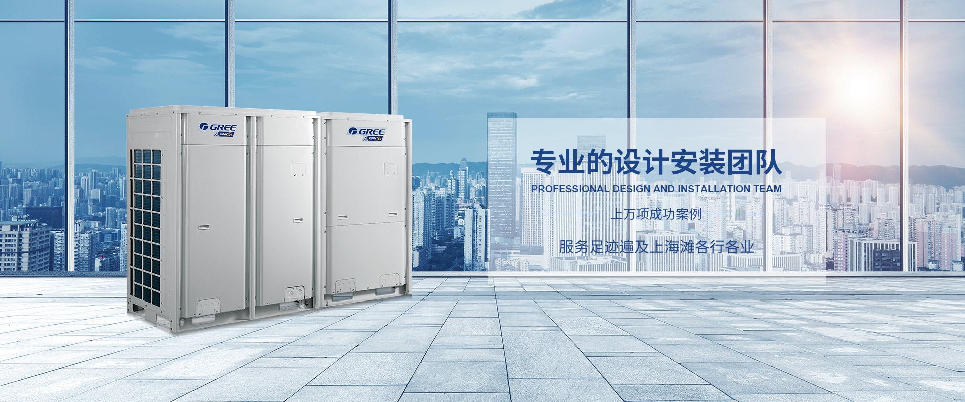 上海群坛机电设备有限公司