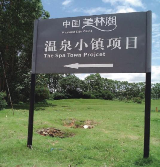 中国美林湖淋浴房安装案例
