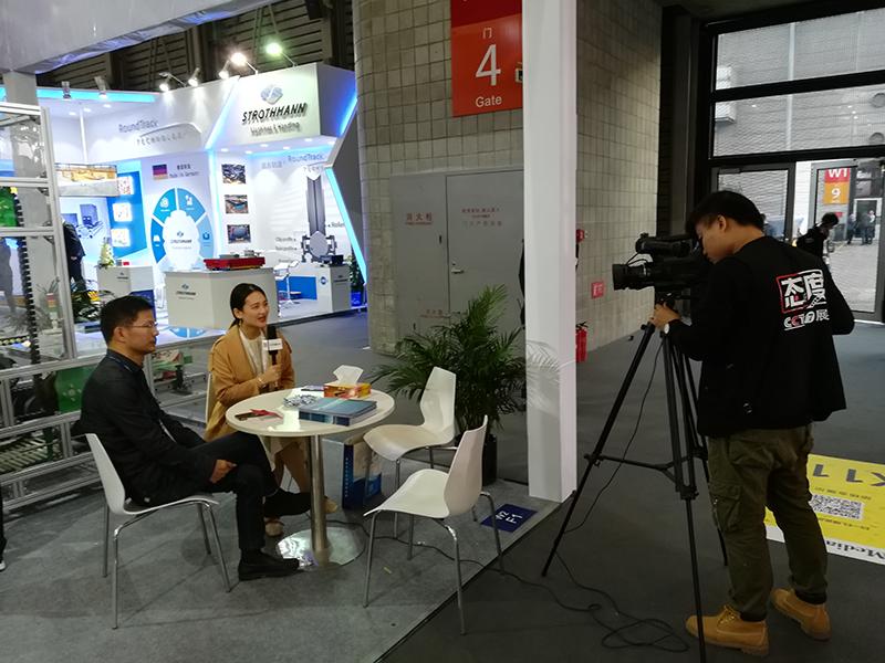 上海互易传动技术有限公司现场采访