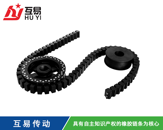 SK43/70橡胶链条