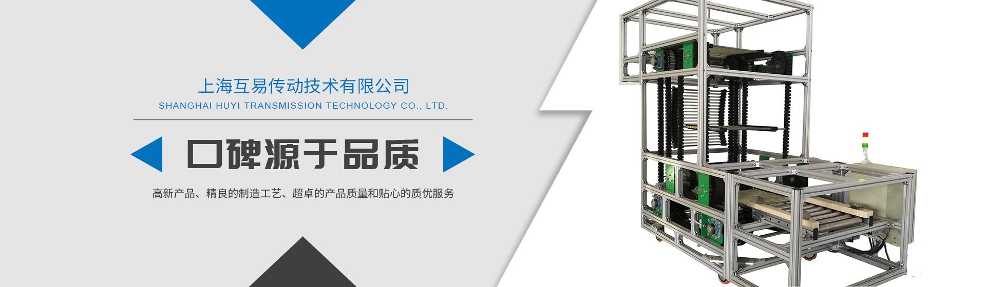 上海橡胶链条厂家