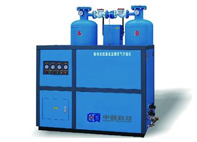 ZCH组合式低露点压缩空气干燥机