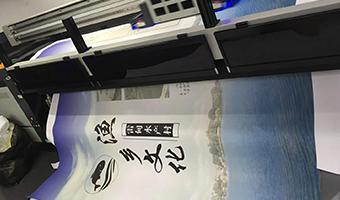 油画纸UV打印