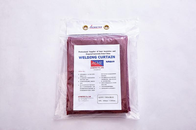 ACME 电焊遮光帘
