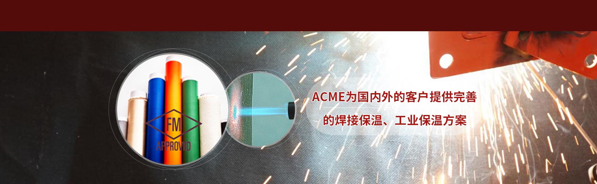 上海硅胶防火布