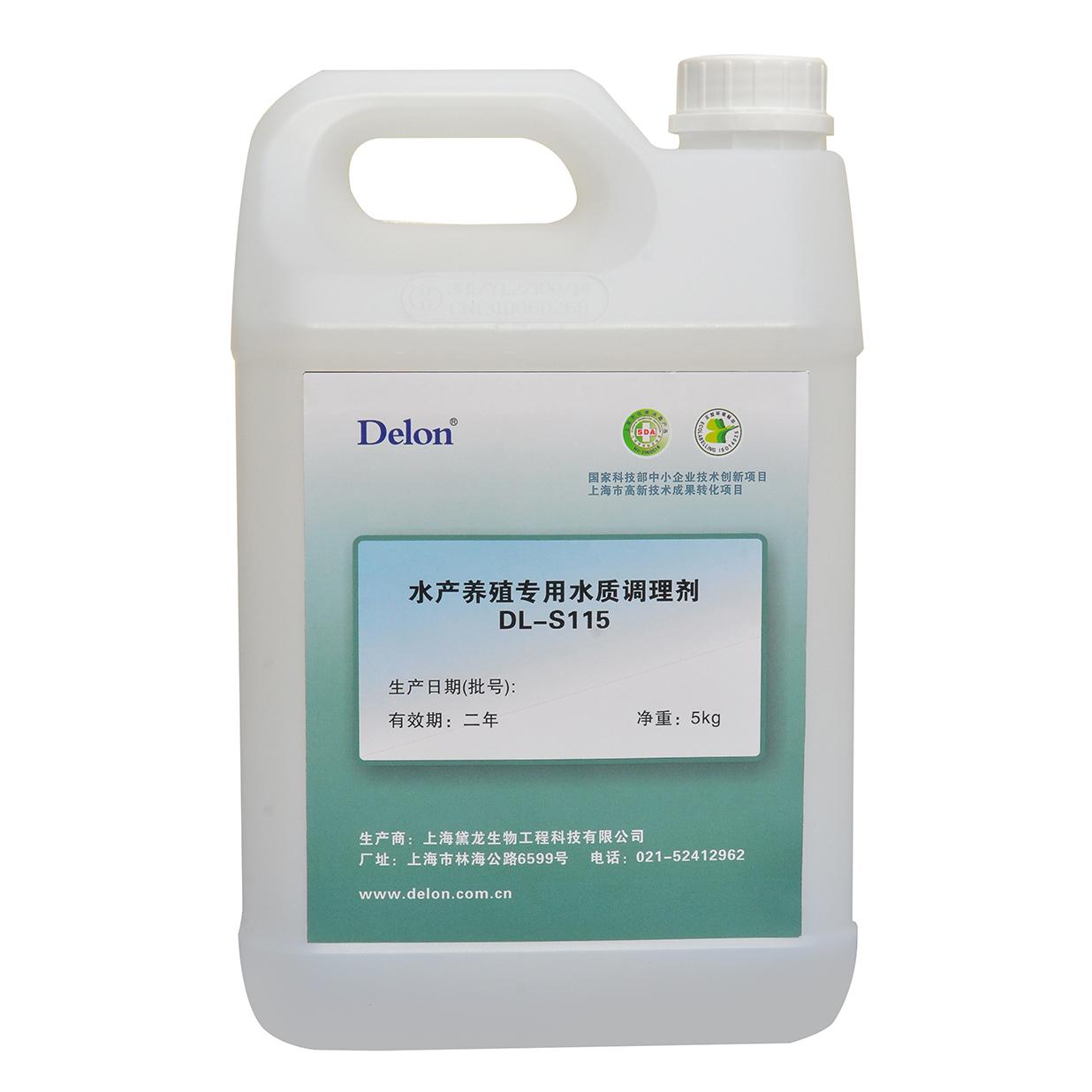 水产养殖专用水质调理剂DL-S115